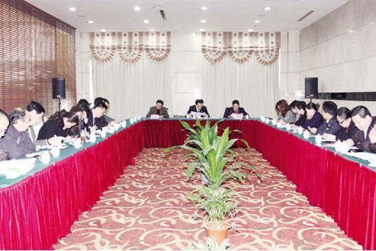 集团召开厂长、总经理、部长级以上干部会议