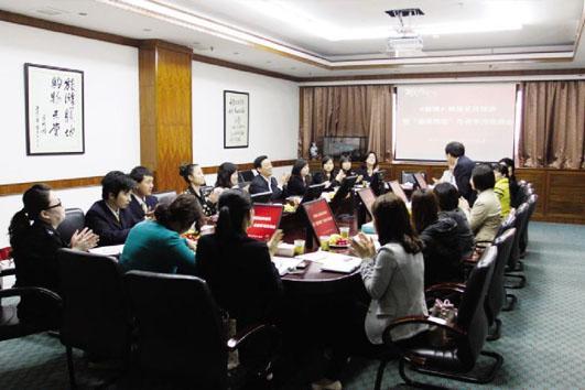集团举行通讯员培训