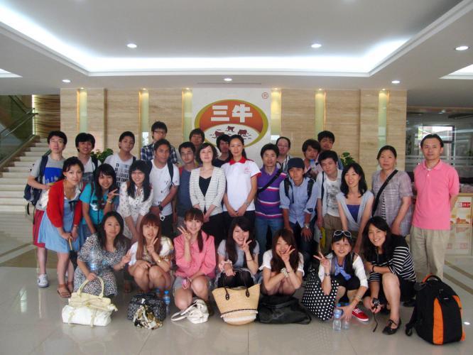 集团接待日本流通大学参观三牛食品有限公司