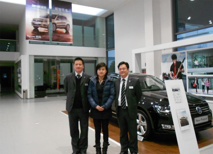 达人秀2011年度冠军潘倩倩参观协通众明汽车销售服务有限公司