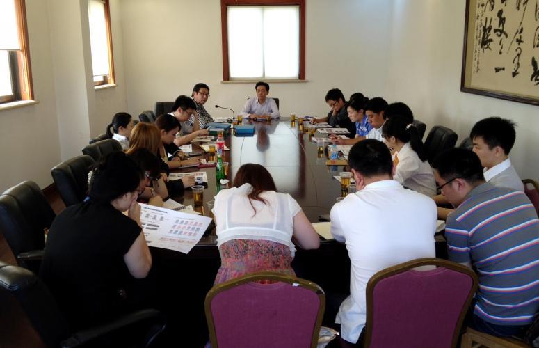 集团举行印刷品用品专员培训会议