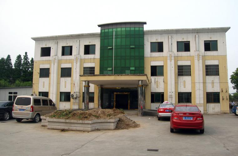 上海协通建设发展有限公司办公楼拆除前的照片