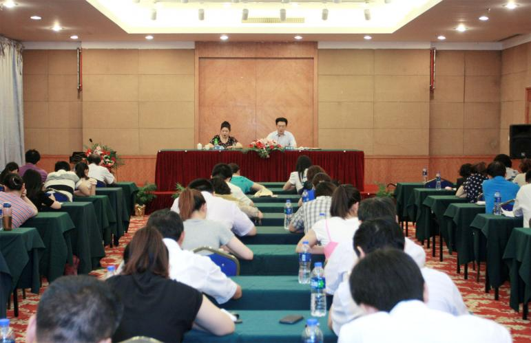 2013年7月13日集团召开部室上半年工作大会