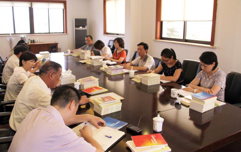 2013年8月22日集团党委召开党支部书记会