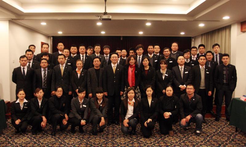 2013年12月4日集团举行青年干部培训结业仪式