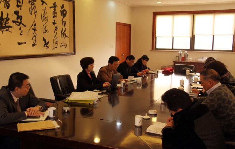 2013年12月24日集团党委召开党支部书记会议