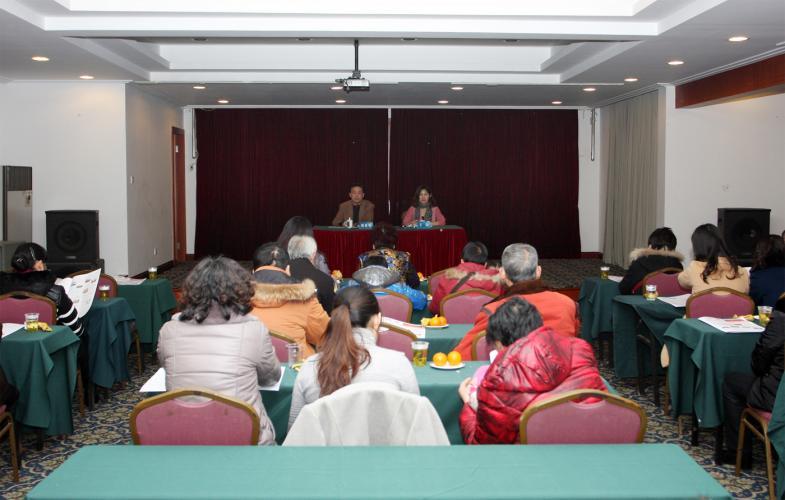 2014年1月23日集团举行干部家属答谢活动