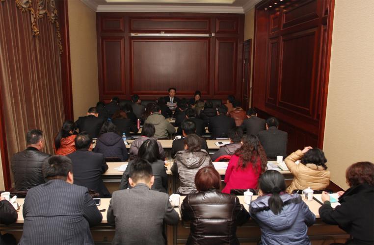 2014年1月5日集团召开1月份经济工作例会