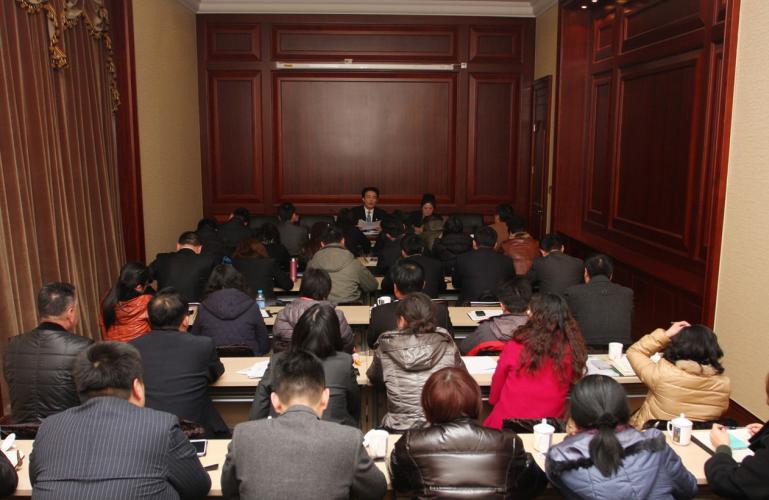 2014年1月22日集团召开厂长、总经理、财务经理会