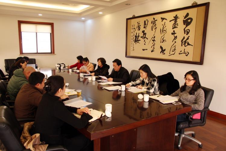 2014年2月21日集团党委召开党支部书记会