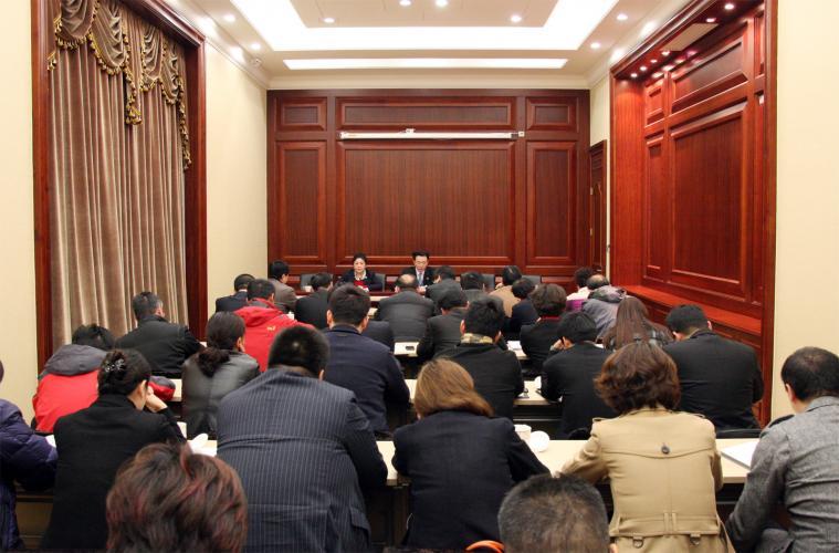 2014年2月15日集团召开厂长、总经理会