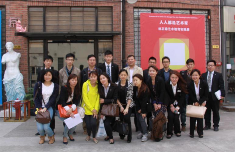 2014年4月25日集团举行《协通报》通讯员活动