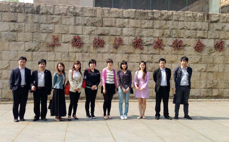 2014年4月30日集团团委组织团干部举行参观活动