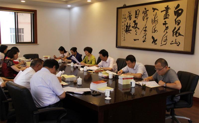2014年6月25日集团党委召开党支部书记会议