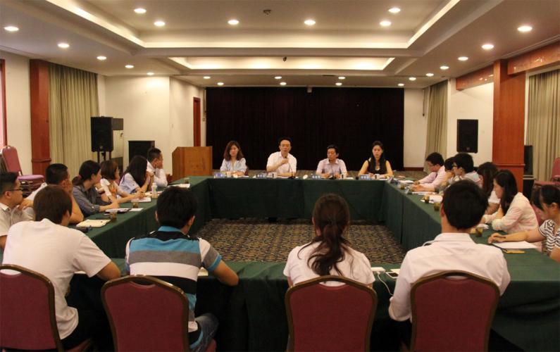 2014年7月2日集团召开80、90后青年骨干座谈会