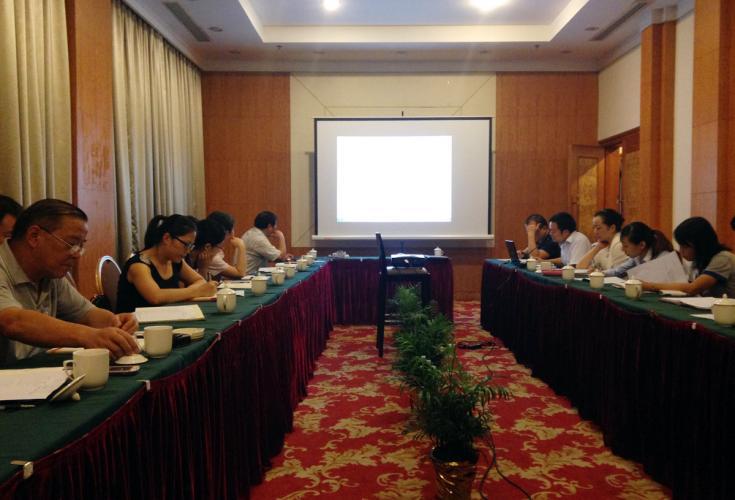 2014年8月20日集团党委召开党支部书记会