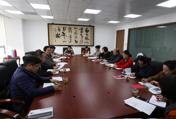 2018年3月22日集团召开2018年党建工作会议