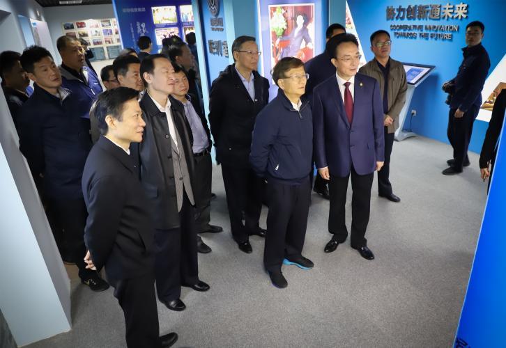 2018年11月14日  原中央政治局委员、中央政法委书记孟建柱与市、区有关领导一行莅临集团走访考察