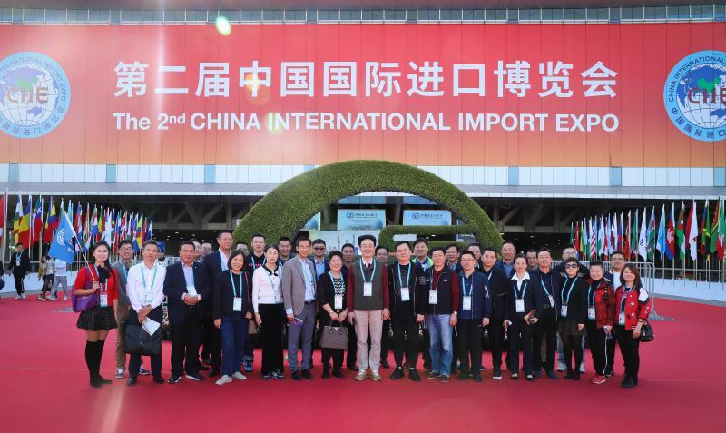 集团总经理、部长级以上干部参观2019第二届中国国际进口博览会